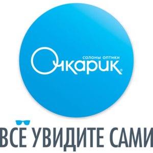 Сеть салонов оптики Очкарик, Россия фото