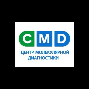 Центр молекулярной диагностики ФБУН Центральный НИИ эпидемиологии Роспотребнадзора (cmd-online.ru) фото