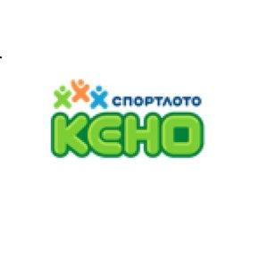 КЕНО-Спортлото фото