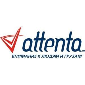Транспортная компания Attenta фото