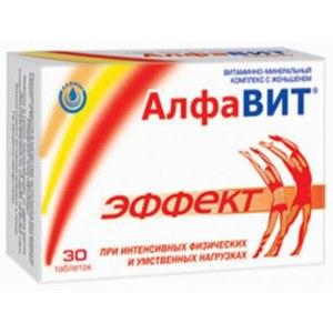 Витаминно-минеральный комплекс Алфавит Эффект фото