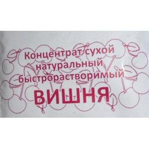 """Напиток Компания """"Энергопак"""" (Санкт-Петербург) """"Вишня"""" сухой, быстрорастворимый, витаминизированный, 25 гр фото"""