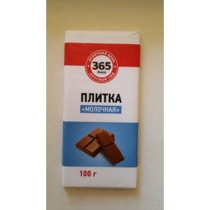 """Плитка кондитерская 365 дней """"Молочная"""" фото"""