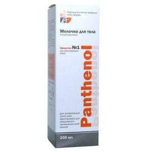 Молочко для тела ЭЛЬФА средство для регенерации кожи №1 с пантенолом фото