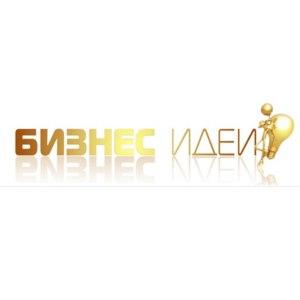 Сайт Бизнес идеи фото