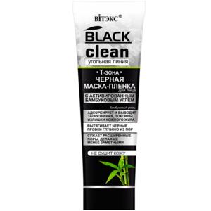 Маска-пленка для кожи лица Белита-Витэкс Black Clean «Т-зона» Черная с активированным углем фото