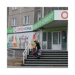 """Ортопедия  Сеть ортопедических центров """"Орто-лэнд"""", Челябинск фото"""