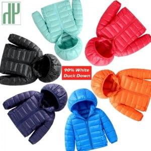 Зимняя куртка AliExpress <b>HH</b> Light <b>children's winter jackets Kids</b> ...
