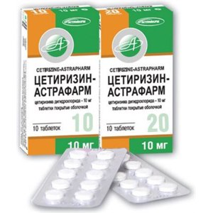 "Средства для лечения аллергии ""Астрафарм"" Цетиризин фото"
