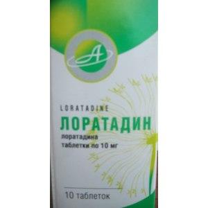 """Средства для лечения аллергии """"Астрафарм"""" Лоратадин  фото"""