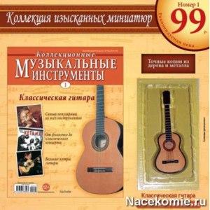 Коллекционные музыкальные инструменты. Hachette коллекция. фото