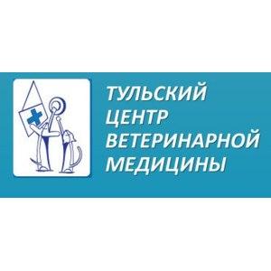 Тульский Центр Ветеринарной Медицины, ООО, ТЦВМ, Тула фото