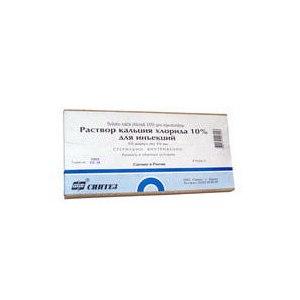 Кальциево-фосфорного обмена регулятор   Кальция хлорид раствор для инъекций 10% фото