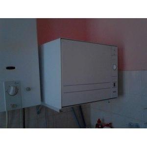 Компактная посудомоечная машина BOSCH SKT 5102 фото