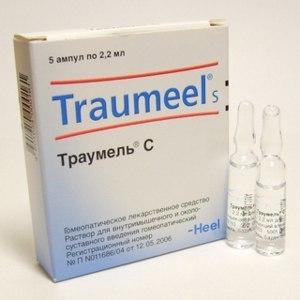 Гомеопатия Heel Траумель С (Traumeel S) в ампулах фото
