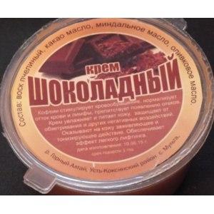 """Крем для лица и тела Добрый пасечник """"Шоколадный"""", Россия, артикул 1343   фото"""