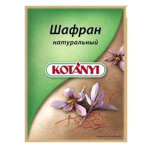 Специи KOTANYI Шафран фото