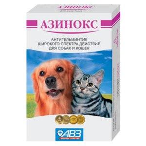 Антигельминтики Азинокс Широкого спектра действия для собак и кошек фото
