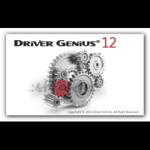 Компьютерная программа Driver Genius Pro 12 фото