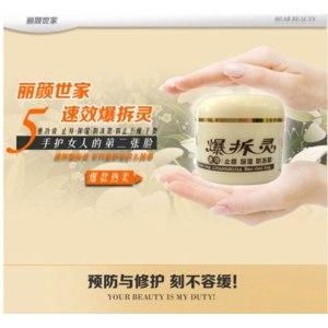 Крем для рук Aliexpress 1 Pcs Hand Cream Heel Foot Massage Cream For Dry Chapped Hand Foot Care Repair Cream Foot Care Feet Care Foot Cream 50g B/01256 фото