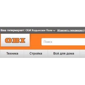 Сайт obi.ru фото