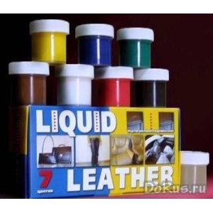 Средство ремонта изделий из кожи Liqid leather (жидкая кожа) фото