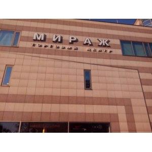 Экспресс имидж-студия в Кузьминках ( ТЦ Мираж), Москва фото