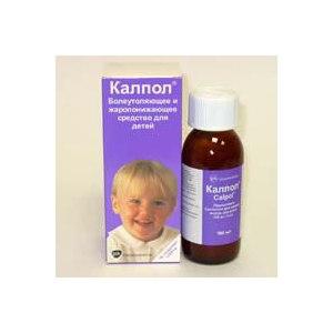 Средства д/лечения простуды и гриппа GlaxoSmithKline Pharmaceuticals SA Калпол фото