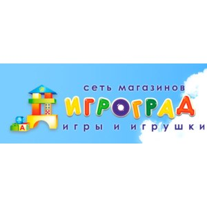 Сеть детских магазинов Игроград, Тула фото