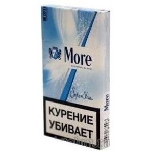 Сигареты море купить в екатеринбурге kent сигареты с кнопкой купить