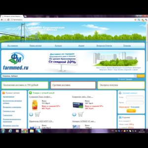 Интернет-аптека Фарммед - farmmed.ru (Красноярск) фото