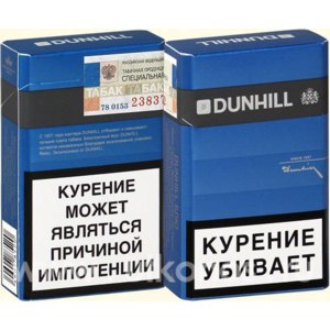 Сигареты Dunhill  фото