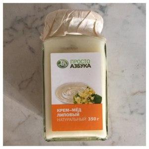 Мёд Азбука Вкуса Крем-мед липовый натуральный фото