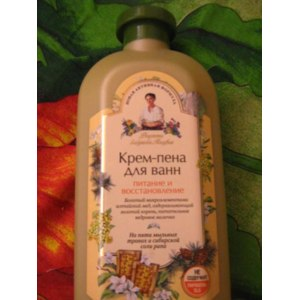Пена для ванны Рецепты бабушки Агафьи крем-пена для ванн фото