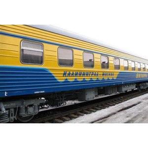 "Скорый поезд ""Янтарь"" Калининград-Москва фото"