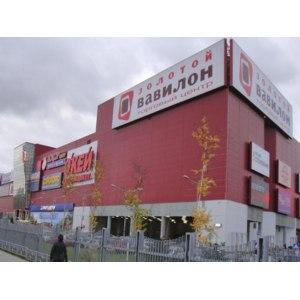 Золотой Вавилон на Проспекте Мира, Москва фото