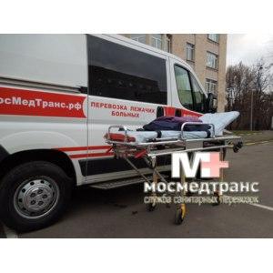 ООО Мосмедтранс, Москва фото