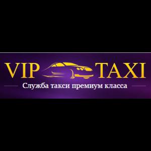 Такси VIP-Taxi.Moscow фото