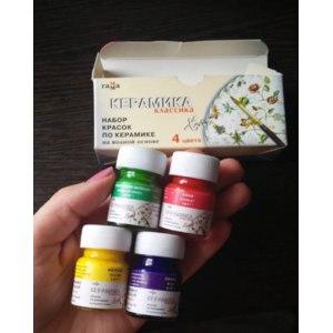 """Набор красок по керамике """"Гамма"""" фото"""