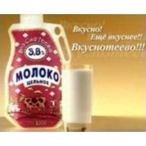 Молоко Вкуснотеево  фото