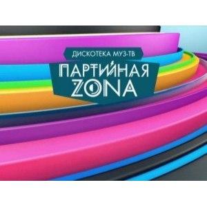 Партийная зона МУЗ-ТВ фото