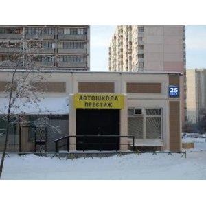 """""""Престиж"""" в Митино, Москва фото"""