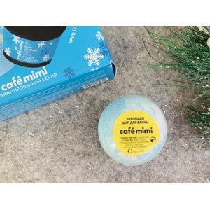 Бурлящий шар для ванны Café mimi Ягодное Рождество  фото