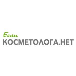 Сайт Если КОСМЕТОЛОГА.НЕТ kosmetologa.net/ фото