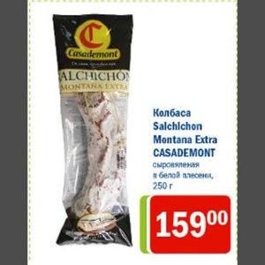 Колбаса Casademont  Salchichon Montana Extra  сыровяленая в белой плесени фото