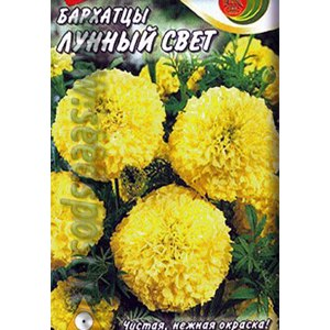 Семена НК-Русский огород  Бархатцы Лунный свет. фото