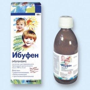Средства д/лечения простуды и гриппа Medana  Pharma Ибуфен фото