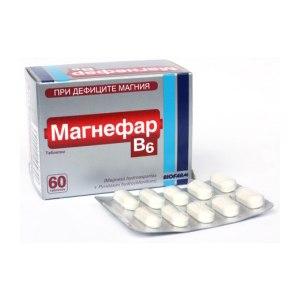 Витаминно-минеральный комплекс Biofarm Витамины Magnefar B6, Магний+В6 фото