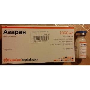 Антибиотик Hemofarm Азаран фото