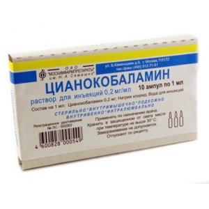 Раствор для инъекций Цианокобаламин фото